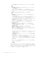 Page #10 of Lenovo ThinkCentre A62 Manual