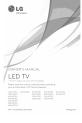LG 32LN5700   Page 1 Preview