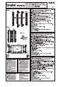 NEC MultiSync P521 Manual, Page #1