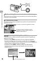 Olympus FE 130 - 5.1MP Digital Camera Manual, Page #10