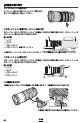 FUJINON MKX18-55mmT2.9, Page 6