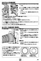 FUJINON MKX18-55mmT2.9 Manual, Page 7