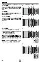 FujiFilm FUJINON MKX18-55mmT2.9 Lenses, Page 8