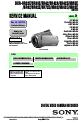DCR-SR32E/SR33E/SR42/SR42A/SR42E/SR52E/SR62/SR62E/SR72E/SR82/SR82C/SR82E, Page 1
