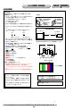 Sony DCR-SR32E/SR33E/SR42/SR42A/SR42E/SR52E/SR62/SR62E/SR72E/SR82/SR82C/SR82E Manual, Page #8
