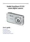 Kodak V1233 - Easyshare 12.1MP Digital Camera