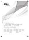 LG 19LE5300 Owner's manual