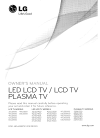 LG 47LD650 Owner's manual