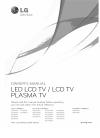 LG 47LD650