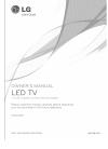 LG 60LN5400 Owner's manual