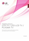 LG 19LU40 Series Owner's manual