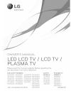 LG 42LV3700