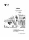 LG 32LX4DC