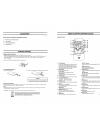 MGA Entertainment 303817 Reference Manual 1 pages