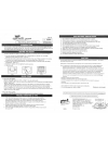 MGA Entertainment 303992 Operating Instructions 1 pages