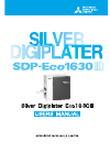 Mitsubishi SILVER DIGIPLATER SDP-ECO 1630 III Operation & User's Manual 83 pages