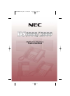 NEC DS2000 IntraMail Feature Handbook 216 pages