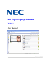 NEC Digital Signage Operation & User's Manual 29 pages