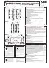 NEC S401 Quick Start Manual 2 pages
