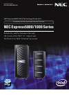 NEC Express 5800 Brochure & Specs 12 pages