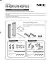 NEC PX-42SP1U Instruction Manual 8 pages