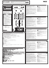 NEC SP-4046PV Quick Start Manual 2 pages