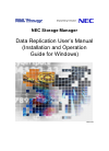 NEC Storage Manager Operation & User's Manual 87 pages