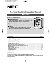 NEC NFL-1265 Instruction Manual 24 pages