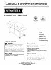 Nexgrill 720-0718B