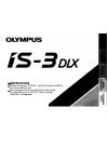 Olympus iS-3 DLX