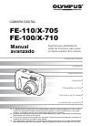 Olympus FE 100 - 4MP Digital Camera