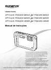 Olympus Stylus Tough 8000 Blue - Stylus Tough 8000 12MP 2.7 LCD Digital Camera