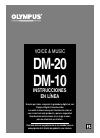Olympus DM-10
