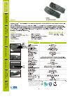 OPTI-UPS Line Interactive UPS Series CS500B