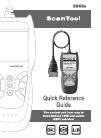 IEC 3040c