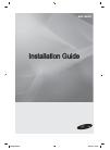Samsung 460UT Installation manual