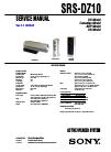 Sony SRSDZ10
