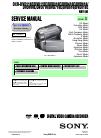 Sony DCR-DVD110E