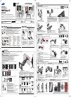 Samsung RM40D Quick Setup Manual 2 pages