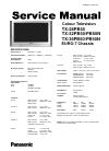 Panasonic TX-32PB50