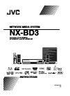 JVC NX-BD3 Instruction 80 pages
