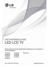 LG 22LT560C