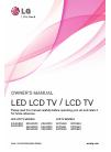 LG 32LS3500 Owner's manual