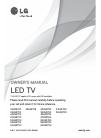 LG 42LN5700 Owner's manual