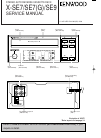 Kenwood X-SE7 Service Manual 15 pages