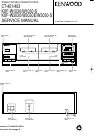 Kenwood KXF-W1030 Service Manual 13 pages