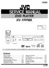 JVC XV-1000BK Service Manual 80 pages