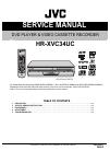 JVC HR-XVC34UC Service Manual 19 pages