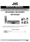 JVC HR-XV32EX Service Manual 34 pages