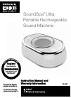 HoMedics SoundSpa Ultra Instruction Manual And  Warranty Information 24 pages
